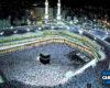 Update Jadwal Puasa Ramadhan Ogan Komering Ilir Terbaru