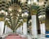 Update Jadwal Puasa Ramadhan Pegunungan Bintang Terbaru