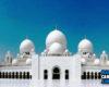Update Jadwal Puasa Ramadhan Probolinggo Terbaru